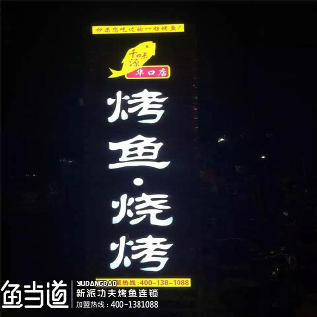 特大喜讯:热烈祝贺千味源公司成功上市