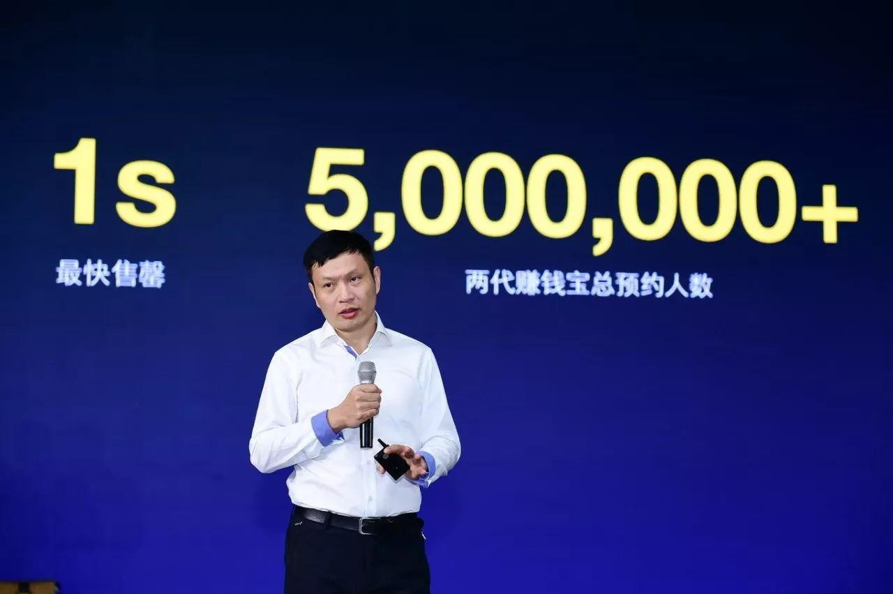 迅雷CEO陈磊:被监管点名批评的链克是如何运作的?