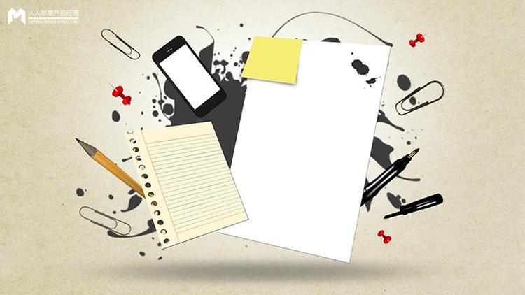 内容运营:写一篇文章或者推送一篇文章时,应该关注哪些东西?