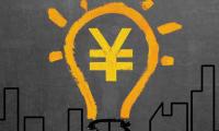网络创业者赚钱必备:15个2018年互联网创业好项目