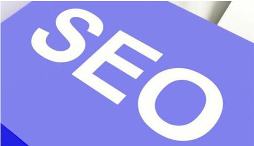 企业网站优化有哪些好处?需要注意哪些事项